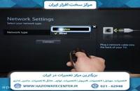 آموزش اتصال تلویزیون به اینترنت
