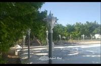 5000 متر باغ ویلا در باغ دشت شهریار