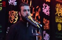 سيد صادق الموسوي |بلا جفين| تازة خورماتوا| هيئة الغدير