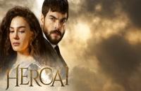 قسمت 5 سریال هرجایی - Hercai با زیرنویس فارسی