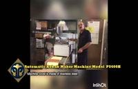 معرفی دستگاه کباب زن از زبان مشتری عزیزمون در آمریکا