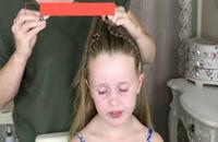 11 مدل مو زیبا برای کودکان
