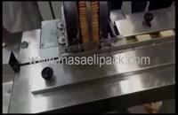 دستگاه بسته بندی بیسکوییت تک خشاب | ماشین سازی مسائلی | 03135723006