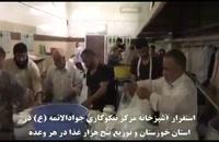 استقرار آشپزخانه مرکز نیکوکاری جوادالائمه (ع) در خوزستان