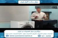 آموزش تعویض لاستیک دور درب ماشین لباسشویی