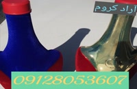 آرادکروم فروشنده دستگاه کروم پاش/02156571305