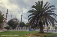 جاهایی دیدنی  ترکیه