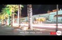 نیس فرانسه - Nice France - تعیین وقت سفارت فرانسه با ویزاسیر
