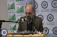 شرح بوستان سعدی جلسه سیزدهم دکتر عبدالکریم سروش