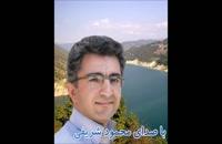 دانلود آهنگ لیلی جان محمود شریفی