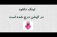 دانلود کار تحقیقی وکالت با موضوع : بررسی جرم کلاهبرداری در حقوق ایران...