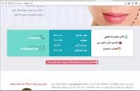 طراحی سایت پزشکی دکتر عقیلی
