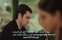 سریال فضیلت خانم قسمت 118 دوبله فارسی در کانال @tianfilm