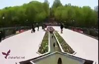 آذربایجان ما، شهر زیبای تبریز