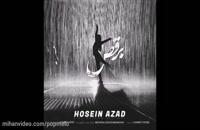 دانلود آهنگ زیر بارون برقص منو شیدا بکن