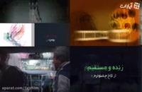 دانلود فیلم اتاق تاریک روح الله حجازی..
