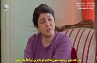دانلود قسمت 20 عشق نمایشی - Afili Ask زیرنویس چسبیده