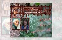 خانه ام ابری است : شاعر نیمایوشیج  با صدای زری مینویی