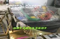 تضمین اصل بودندستگاه ابکاری/09128053607