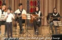 سلطان قلب ها-فرهنگ سازان معاصر-نجف اباد