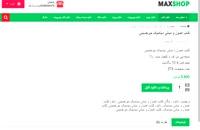 دانلود کتاب اصول و مبانی دینامیک میرحسینی  با فرمت پی دی اف