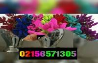 /+سازنده دستگاه کروم پاش 02156571305