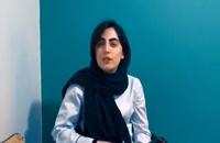 پارت134_بهترین کلینیک توانبخشی تهران - توانبخشی مهسا مقدم