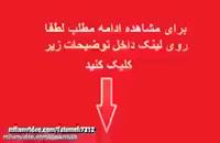 سریال قرص ماه دوبله فارسی قسمت ۵۸