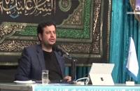 سخنرانی استاد رائفی پور - ظرفیت های تمدن سازی عاشورا - جلسه 13 - مشهد - 1397.07.27