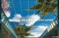 سقف کاذب آسمان مجازی ,سقف آسمان پرشین اسکای
