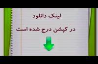 پایان نامه - تعیین مصادیق جنگ نرم در ژئوکالچر جمهوری اسلامی ایران...