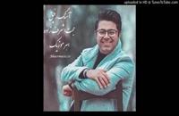 Hojjat Ashrafzadeh - Refigh حجت اشرف زاده رفیق