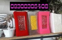 دستگاه مخمل پاش *پودر مخمل ایرانی *چسب مخمل 09300305408