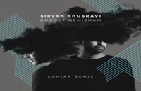 دانلود آهنگ درست نمیشم (رمیکس) از سیروان خسروی به همراه متن ترانه