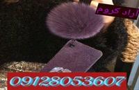 */ فروش دستگاه کروم پاش 02156571305