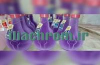 سازنده دستگاه آبکاری 09127692842ایلیاکروم
