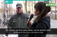 آموزش زبان آلمانی برای افراد مبتدی