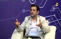 استاد رائفی پور - تکنیک های اقناع سازی در رسانه ها - قسمت 5 - شبکه بوشهر - مرداد 97