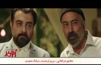 دانلود فیلم زهرمار (زندگی خصوصی و جنجالی یک مداح)