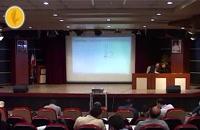 نمونه تدريس جراحی لورنس توسط دکتر هادی احمدی آملی