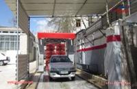 کارواش دروازه ای اتوماتیک M'Nex 22 HP - نمایندگی مدیران خودرو رودهن