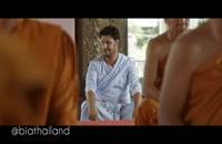 فیلم کمدی چهارانگشت(کامل)