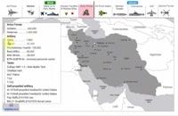 Israel vs. Iran War Map جنگ ایران و اسرائیل بر اساس نقشه