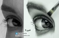 سیاه قلم طراحی چشم