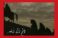 "نوحهٔ "" ببار ای بارون ببار "" (شام غریبان) _ حاج محمود کریمی"