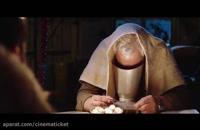 دانلود فیلم ماهمه باهم هستیم با لینک مستقیم(کامل)(بدون سانسور)|مدیری