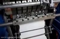 بسته بندی و دستگاهی آن