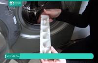 آموزش کامل تعمیر ماشین لباسشویی | www.118file.com