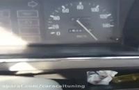 ریمپ مزدا وانت - ریمپ مزدا ۲۰۰۰ - رفع محدودیت سرعت وانت مزدا