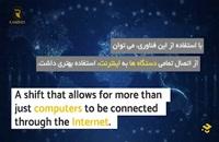 کاربردهای بلاک چین در اینترنت اشیا و ارزهای دیجیتال